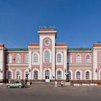 Тамбов. Здание железнодорожного вокзала :: Алексей Шаповалов Стерх