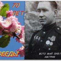 Май 1945-го... :: Тамара (st.tamara)