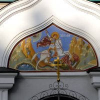 Георгий Победоносец. :: Елена