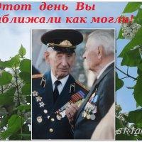 С 70-летием Победы!!! :: Тамара (st.tamara)