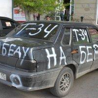 не пожалел машину) :: Savayr