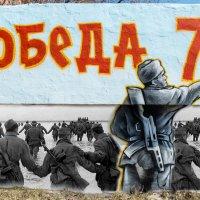 Победа 70 :: Риф Сыртланов
