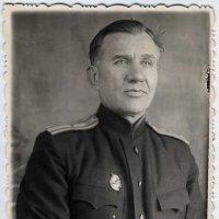 Мой дед. Его имя теперь носит правнук. :: Михаил Палей