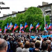 Парад 9 мая 2015г. Флаги ЛНР. :: Наталья (ShadeNataly) Мельник