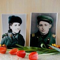 С Днем Победы, мои родные :: Юлия Мошкова