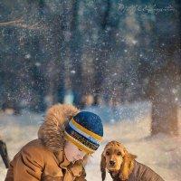 малыш и собака. :: Наталия Анфиногентова