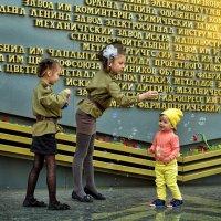 Мир Вашему дому :: Дмитрий Конев