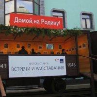 Фотовыставка. Москва. Белорусский вокзал :: An-na Salnikova