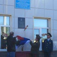 Открытие мемориальной доски Г.Д. Одинцову :: Владимир Максимов