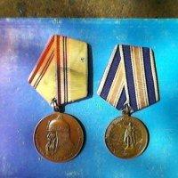 Государственные медали СССР! :: Миша Любчик