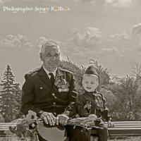 С ветераном :: Sergey Koltsov