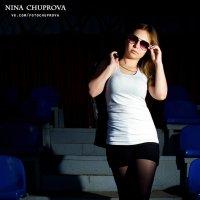 Алена :: Нина Чупрова