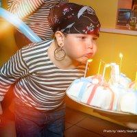 Мне сегодня 5 лет :: Valeriy Nepluev