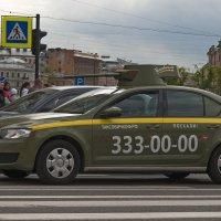Наше такси! :: Владимир Питерский
