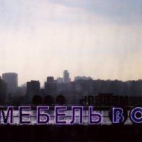 Мебельbox :: Михаил Карпов