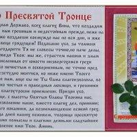 С праздником вас православные! :: Татьяна и Александр Акатов