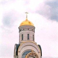 Храм на Поклонной горе :: павло налепин