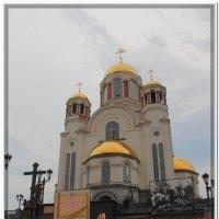 Храм на крови :: Николай Иванович Щенов