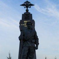 героям Первой Мировой...! :: Алёна Алексаткина