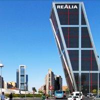 Одна из башен KIO :: Александр