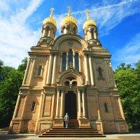 Русская ортодоксальная церковь - Wiesbaden 1826-1845гг :: nikolas lang