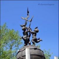 Дадим шар земной детям! :: Anna Gornostayeva