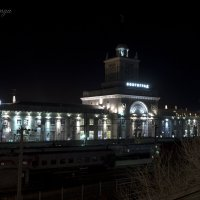 Железно-дорожный вокзал г.Волгограда :: Mishanya Moskovkin