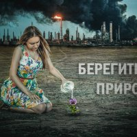 Берегите :: Сергей Солоцкий