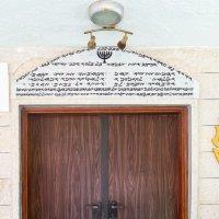 Вход в синагогу самаритян :: Тарас Леонидов