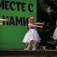 Выступление детского коллектива. :: Геннадий