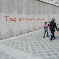 мысль :: Сергей Кузьмин