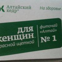 У кого щетка не красная можете не покупать - не поможет)))) :: Михаил Чумаков