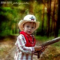 Маленький ковбой :: Ирина Иоффе