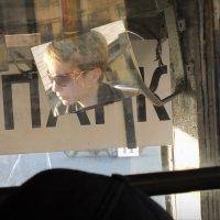 в  Питерских зеркальцах :: sv.kaschuk