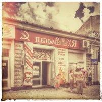 вперед в прошлое,товарисчъ!!! :: Sergey Bagach