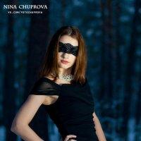 Viktoria :: Нина Чупрова