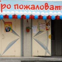 без слов :: Олег Лукьянов