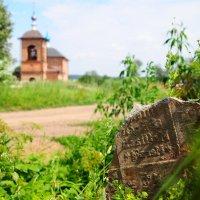 Осколок истории :: Андрей Куприянов