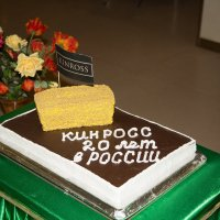 Купол 2015 год :: Валера Коненков