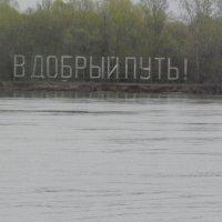 Река Вятка :: Рамиль Нигматуллин