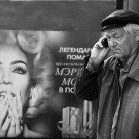*** :: Сергей Комолов