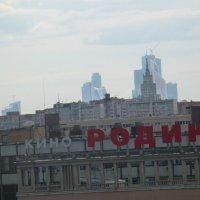 Панельки - сталинки - Сити -это моя  Родина. И это не кино. :: Калмакова Марина