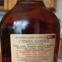Что-бы это значило? А, главное, пить или не пить - вот в чём вопрос! :: Galina194701