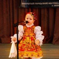 Валенки! :)    (самая маленькая матрешка) :: Дарья Казбанова