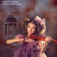 Розовые мечты :: Плотникова Юлия