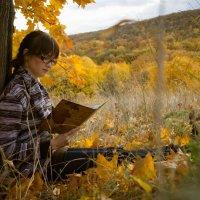 Читательница. Осенняя поляна :: Нурлан Султанов