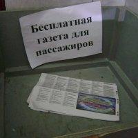 Одна на всех! :: Марина Домосилецкая