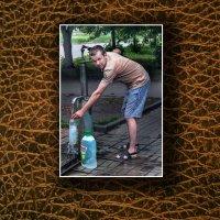 Вкусная вода :: Владимир Кроливец