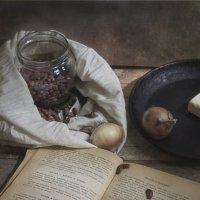 Про фасоль с маслом и луком :: Михаил Анисимов