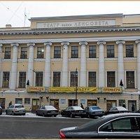 Театр имени Ленсовета :: Вера